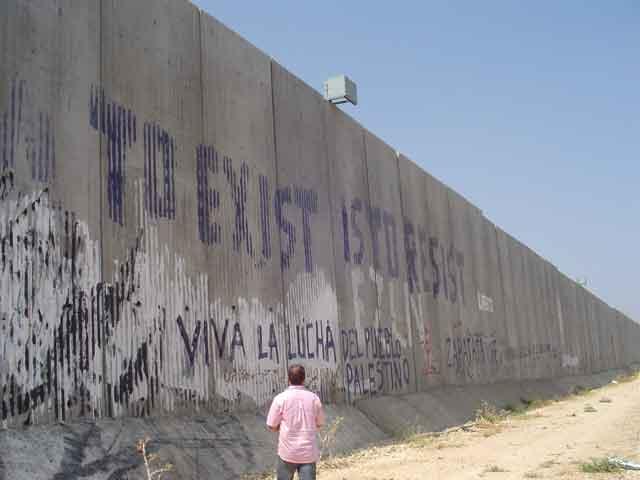 SHAME WALL PALESTINE2007