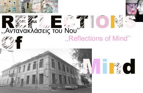 invitation-copy