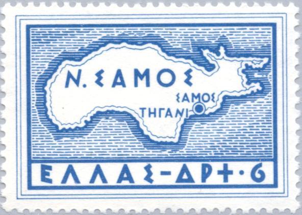 samos stamp