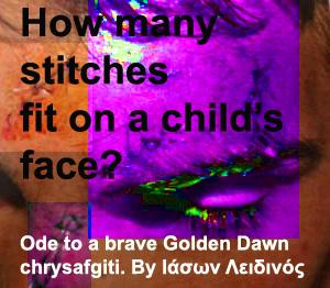 Ωδή σ' έναν γενναίο χρυσαυγίτη